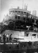 Cholem aleichem: Histoires de Chaos