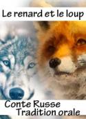 Anonyme: Le renard et le loup