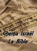 la bible: Chema Israël