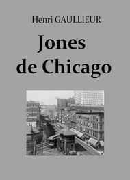 Eusèbe henri Gaullieur - Jones de Chicago