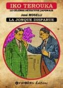 José Moselli: Iko Terouka – La Jonque disparue
