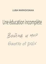Luba Markovskaia - Une éducation incomplète